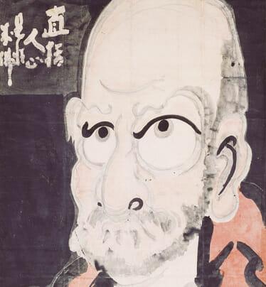 Chant en louange au Zazen de Maître Hakuin (1686-1769)