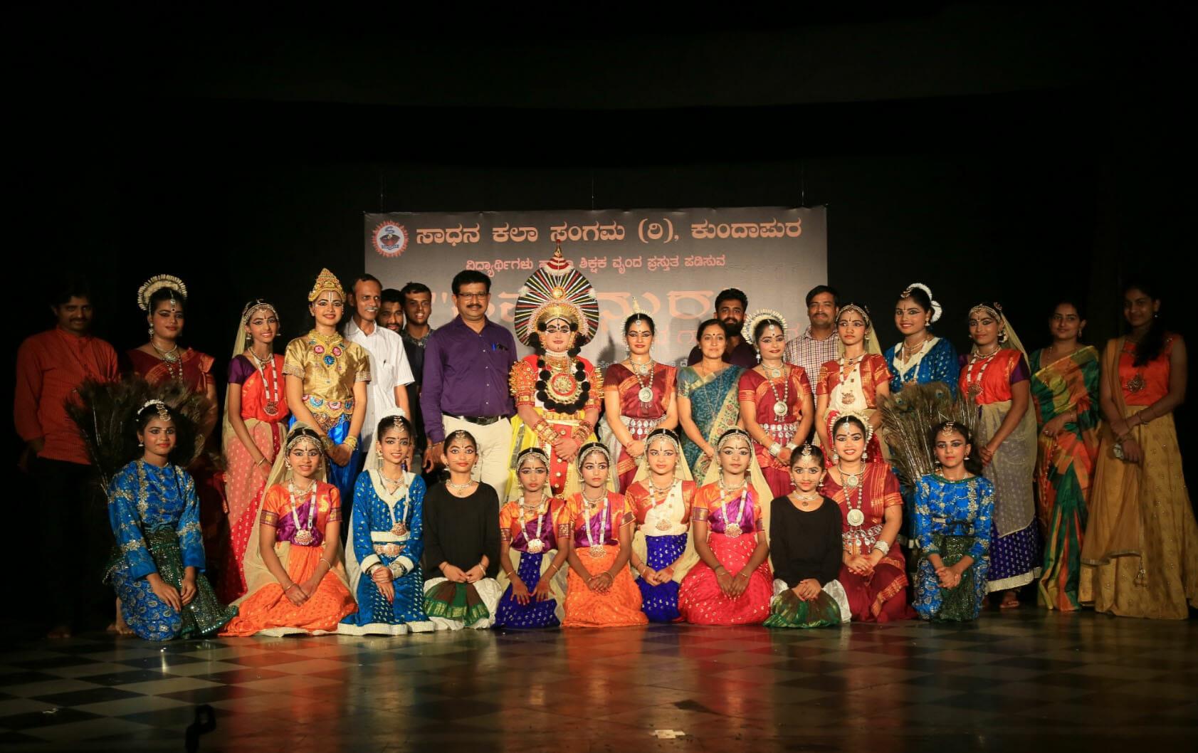 team-sadhana